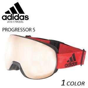 スノーボード ゴーグル adidas アディダス PROGRESSOR S AD82 51 6050 16-17モデル E1 B6|murasaki