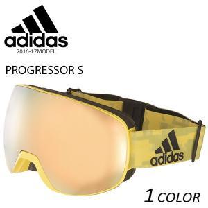 スノーボード ゴーグル adidas アディダス PROGRESSOR S AD82 51 6052 16-17モデル E1 B6|murasaki
