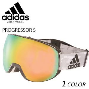 スノーボード ゴーグル adidas アディダス PROGRESSOR S AD82 51 6056 16-17モデル E1 B6|murasaki