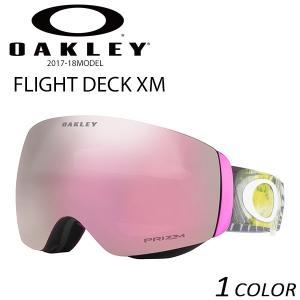 送料無料 スノーボード ゴーグル OAKLEY オークリー FLIGHT DECK XM フライトデッキ アジアンフィット 17-18モデル レディース EE K11|murasaki