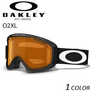 スノーボード ゴーグル OAKLEY オークリー O2XL O FRAME 2.0 XL 59208...