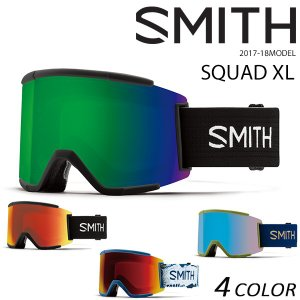 送料無料 スノーボード ゴーグル SMITH スミス SQUAD XL スカッド 17-18モデル F1 K9|murasaki