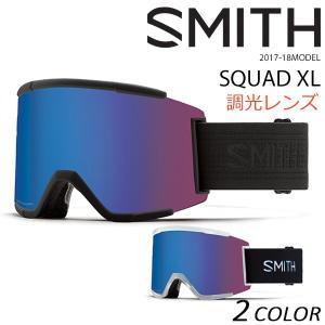 送料無料 スノーボード ゴーグル SMITH スミス SQUAD XL スカッド 17-18モデル 調光レンズ F1 K9|murasaki