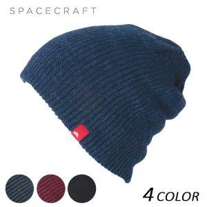 ビーニー SPACECRAFT スペースクラフト CUMULUS E1 J4|murasaki