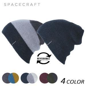 ビーニー SPACECRAFT スペースクラフト OFFENDER HEATHERED (リバーシブル) E1 J6|murasaki