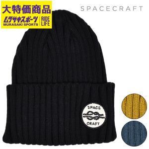 ビーニー SPACECRAFT スペースクラフト SQUARE KNOT 17-18モデル F1 J...
