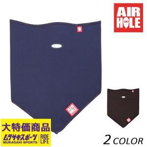 フェイスマスク AIRHOLE エアホール POLAR STANDARD LIFE E1 J7|murasaki