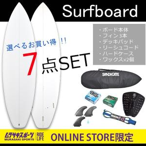 送料無料 サーフボード ショートボード 選べる お買い得 7点セット PERFORMER オンラインストア限定 EE H25|murasaki