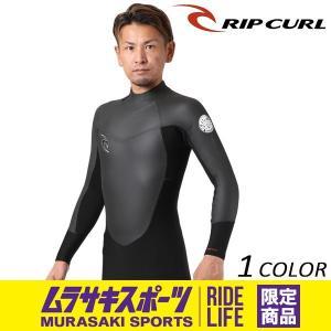SALE セール メンズ ウェットスーツ セミドライ RIPCURL リップカール V31-630 EE K18|murasaki