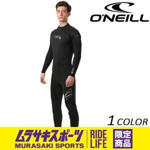 メンズ ウェットスーツ ジャージフルスーツ ジップタイプ ONEILL オニール BZ SUPER FREAK MS-3360 3mm×2mm FF C17|murasaki