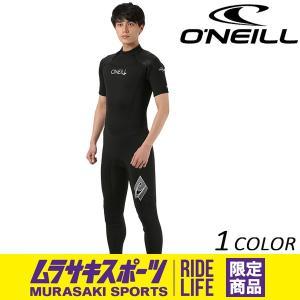 SALE セール メンズ ウェットスーツ シーガル ジップタイプ ONEILL オニール SUPER FREAK SEGULL WF-5050 3mm×2mm FF D17 murasaki