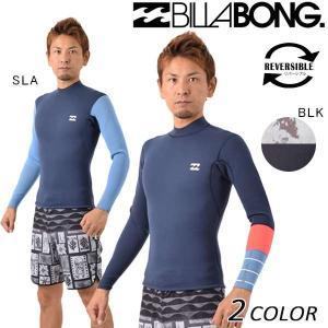 送料無料 メンズ ウェットスーツ 長袖 タッパー BILLABONG ビラボン AH011-871 2mm (リバーシブル) EE F27|murasaki