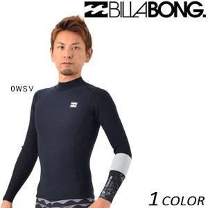 送料無料 メンズ ウェットスーツ 長袖 タッパー BILLABONG ビラボン AH018-203 2mm EE F26|murasaki