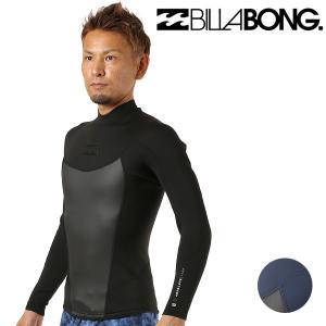 SALE セール メンズ ウェットスーツ 長袖 タッパー BILLABONG ビラボン ABSOLUTE COMP AI011-891 2mm FF F28|murasaki