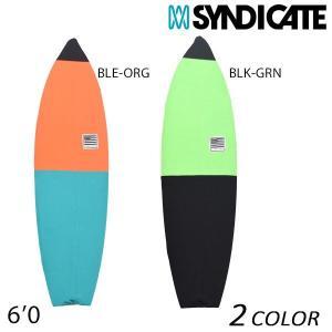 サーフィン ニットケース SYNDICATE シンジケート KNIT FISH MINI ニット フィッシュ ミニ 6'0 ショートボード用 DX F15|murasaki