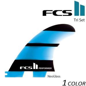 フィン FCS エフシーエス FCS II Performer Neo Glass Tri Set FF D11|murasaki