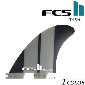 フィン FCS エフシーエス FCS II Reactor Neo Glass Tri Set EE E27|murasaki