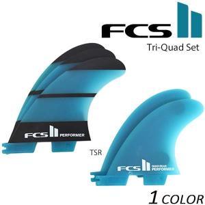 フィン FCS エフシーエス FCS II PERFORMER NEO GRASS Tri-Quad Set EE G3|murasaki