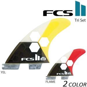 フィン FCS エフシーエス FCS II AM PC Tri Set AL MERRICK アルメリックモデル EE E26|murasaki