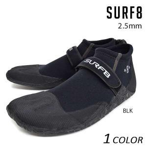 【SURF8】サーフエイトの2.5mmリーフブーツ。 リーフブレイクのポイント、海外へのサーフトリッ...