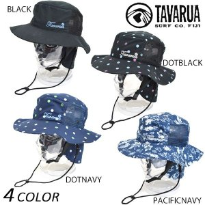 レディース サーフハット TAVARUA タバルア SURF HAT STANDARD WOMENS TL1201 EE E18|murasaki