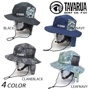 メンズ サーフハット TAVARUA タバルア SURF HAT STANDARD VALUE TM1006 FF F13|murasaki