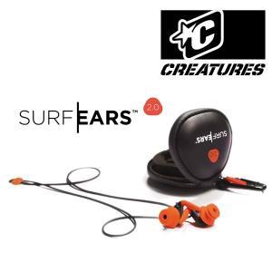 サーフアクセサリー 耳栓 CREATURES クリエーチャー SURF EARS2 サーフイヤーズ2 DD B27|murasaki