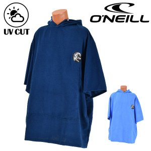 【ONEILL】オニールのポンチョ。 たっぷりサイズのお着替え用ポンチョ。 マイクロファイバー素材に...