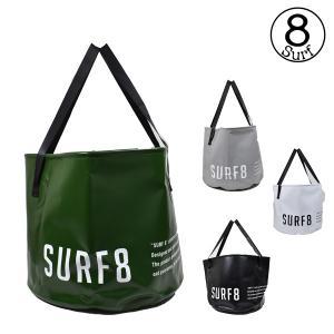 サーフィン バケツ SURF8 サーフエイト 8SA9T1 ユーティリティーバケツ HH F7