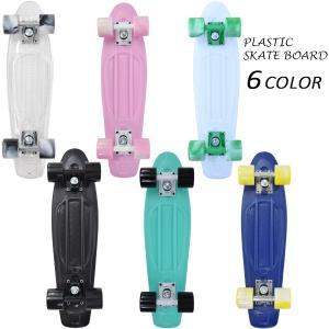 ミニクルージングボード SILVER FOX シルバーフォックス PLASTIC SKATE BOARD プラスティック スケートボードSB3311N EE4 H4|murasaki