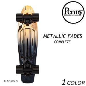 送料無料 ミニクルージングボード Penny ペニー METALLIC FADES COMPLETE  22インチ EE C29|murasaki