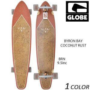 送料無料 ロングスケートボード GLOBE グローブ BYRON BAY COCONUT RUST EE G31|murasaki