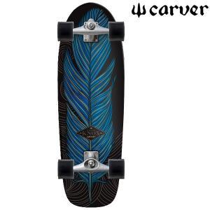 サーフ スケートボード コンプリート CARVER カーバー KNOX QUILL CX4 FF F12|murasaki