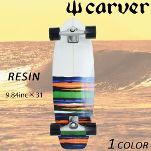 送料無料 サーフ スケートボード コンプリート CARVER カーバー CX RESIN レジン FF A31|murasaki
