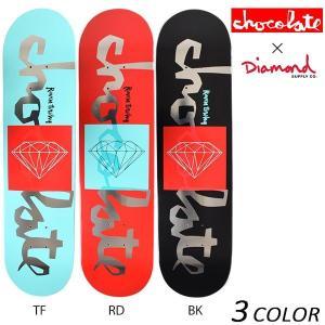 送料無料 スケートボード デッキ CHOCOLATE×Diamond Supply Co ダイアモンド サプライ コー MR SUPPLY CO CM5 FF A7|murasaki