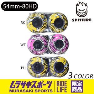 スケートボード ウィール SPITFIRE スピットファイヤー CHARGERS 54mm ソフトウィール ムラサキスポーツ限定 EE G12|murasaki