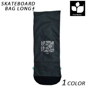 スケートボード ケース THREE WEATHER スリーウェザー SKATEBOARD BAG LONG MRBG14-LG FF B1 MM|murasaki