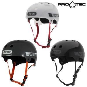 スケートボード ヘルメット PROTEC プロテック CLASSIC BUCKY クラシック バッキ− FF L25 MM murasaki