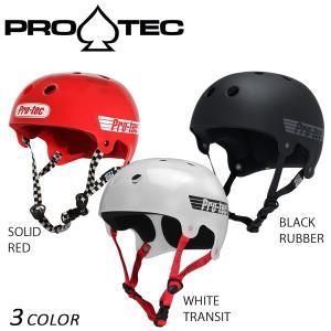 スケートボード ヘルメット PROTEC プロテック BUCKY バッキ− EE E14|murasaki