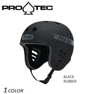 スケートボード ヘルメット PROTEC プロテック FULLCUT フルカット EE E14|murasaki