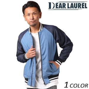 SALE セール メンズ ジャケット DEAR LAUREL ディアローレル 170103 EE3 K4 MM|murasaki