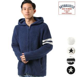 SALE セール メンズ ニット パーカー ANTIBALLISTIC アンティバルリスティック 184AN1KN013 ジャケット FF3 J23|murasaki