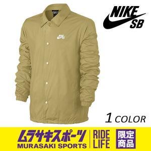 メンズ ジャケット NIKE SB ナイキエスビー シールド コーチ ジャケット 829510-721 ムラサキスポーツ限定 FF1 A12|murasaki