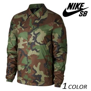 メンズ ジャケット NIKE SB ナイキエスビー ERDL アイコン コーチズジャケット AH5506 FF1 A22|murasaki