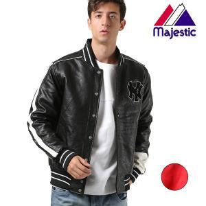 メンズ ジャケット Majestic マジェスティック23-NY-8F07 アウター ブルゾン 中綿 FX3 J16|murasaki