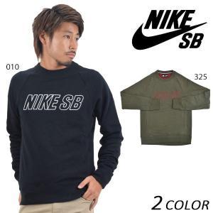 送料無料 送料無料 メンズ トレーナー NIKE SB ナイキエスビー 800140 DD3 J2 murasaki