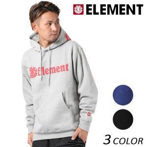 メンズ パーカー ELEMENT エレメント AH022-010 EX3 K20 murasaki