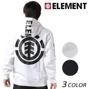 メンズ パーカー ELEMENT エレメント AH022-016 EX3 I26 murasaki