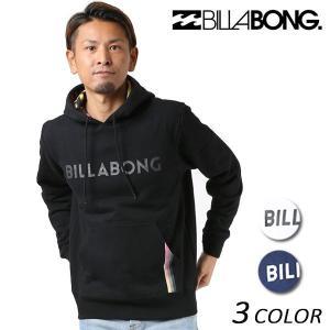 メンズ パーカー BILLABONG ビラボン AI011-002 FX1 L21 murasaki