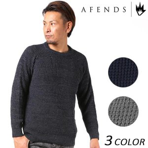 SALE セール メンズ セーター AFENDS アフェンズ ZAR I2 08-01-035-F EE3 I28|murasaki